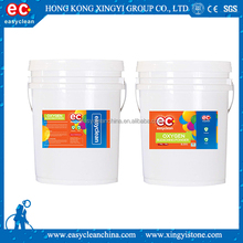 oxygen bleaching private label laundry detergent