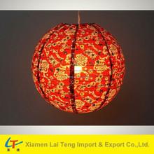 Mixed size cloth wedding lantern cloth Chinese lanterns
