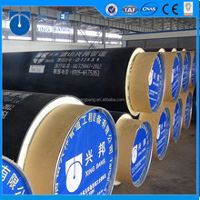 China manufacturer astm standard insulation pipe with insulation material for coal fired powder cold room