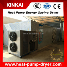 Hot ! cherry drying machine for sale / fruits and vegetables dryer