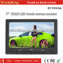 7 inch vga tft lcd touch screen monitor