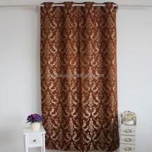 new jacquard cafe drape curtain