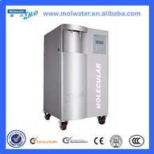 2015 China New products RO water filtration system/reverse osmosis membrane/activated carbon filter machine