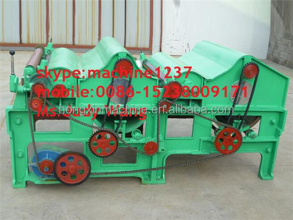 waste cotton carding machine4.jpg