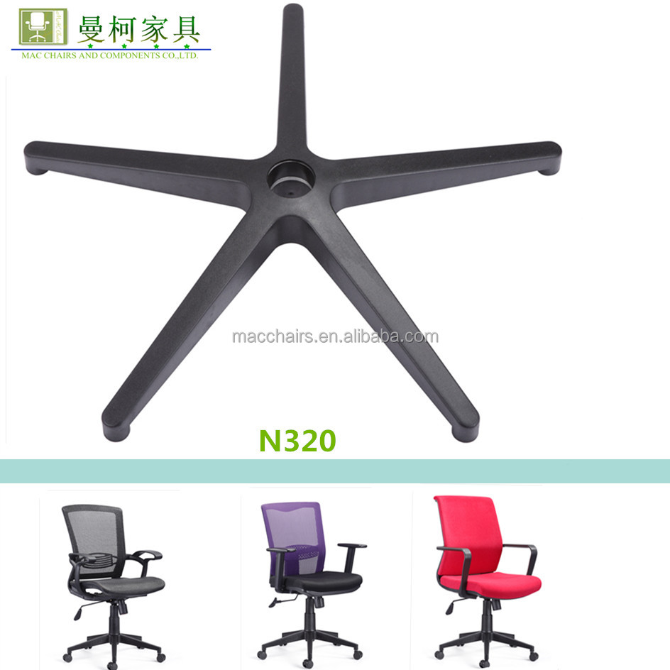 office chair parts swivel chair stand nylon base n320 view office
