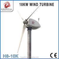 AC380v high-performance generator free energy 10kw horizontal axis wind turbine homemade wind generator price
