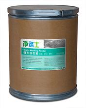 Clean Powder Product for ariel formula foaming liquid detergent