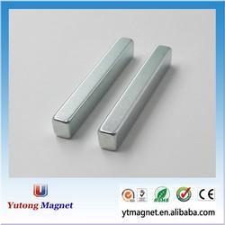 neodymium magnet china/magnet in karachi/100kw permanent magnet generator