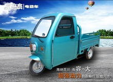 electric tricycle for cargo transport