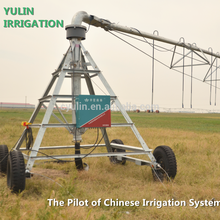 Farm Three Wheel or Four Wheel Towing Irrigation System for agriculture
