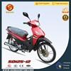 Chongqing Cheap Gasoline Cub Motorcycle Moped bike in China SENDA SD125-12