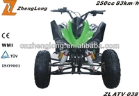 2015 new design 250cc mini quad atv for kids