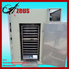 Steam Dryer//Leaves Dehydration Equipment/Moringa Leaves Drying Cabinet