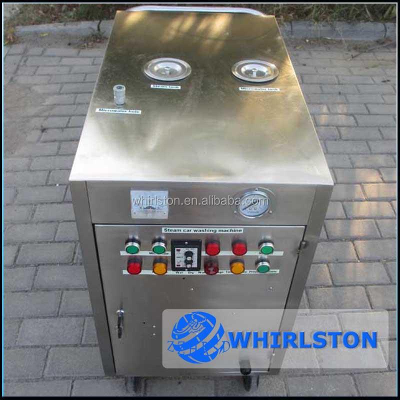 Automatic Self-service car wash machine for sale car washer steam car washing machine