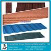 1340mm*420mm Interlocking glazed metal roofing tile