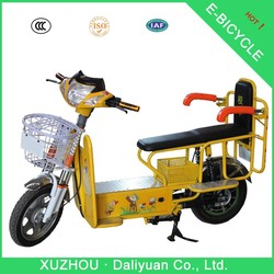 cheap electric three wheel motorcycle