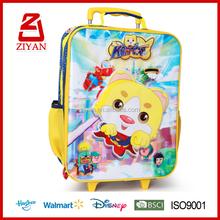 2015 New Arrival Boys Cartoon Trolley School Bag