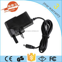 5v1A small quick cell phone charger
