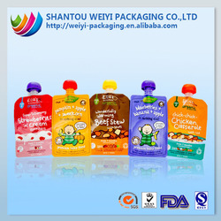 Aluminum foil pouch packaging for beverages / drinks