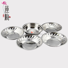 Stainless steel lunch plate Food serving plate Plate and bowl