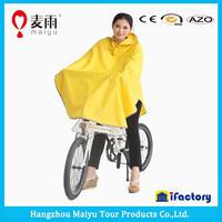 maiyu brand unisex bike bicycle pvc coating rain poncho