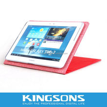 customized 2014 world cup products silicone case for samsung galaxy tab 3 tablet 3 7.