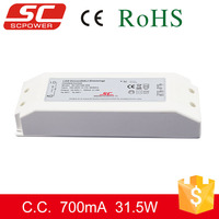 dali dimmable constant current adjustable low power dc power supply 30w 45v 700ma ip20