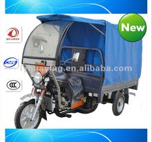 motor car for passengers