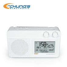 6 preset stations DAB / FM clock radio