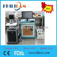 Cheap Jinan Lifan PHILICAM FLDJ-50W CO2 carbon dioxide making machine