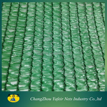 HDPE plastic shade net knitted by making machine