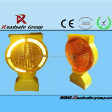 Manufacturer solar flashing warning light/ Road block lamp high brightness Barricade lamp/warning lamp