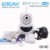 2015 NEW !WIFI Network Home Security alarm system with IOS/Android APP