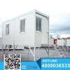 11.11 2015 Expandable Container House Prefabricated Building