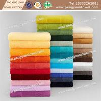 100% cotton personalized high quality face towel hand towel bath towel