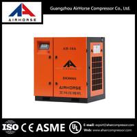 Heavy duty 1.1m3/min 8bar air ac power screw type air compressor for sale