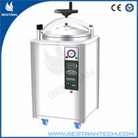 CE 50L Pressure SS surgical autoclave sterilizer used dental lab equipment