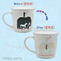 FDA Approved Human & Elephant Kindom Porcelain Magic Color Changing Mug with Lid