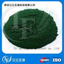 Top quality organic spirulina powder