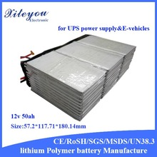 12v 50ah battery 12v lithium ion batteries nmc cathode for UPS power supply from factory