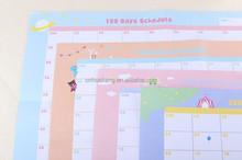 2014 mini paper calendar