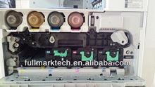 Used Ricoh color copier inside parts