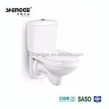 new mideast feature two piece wall mounted toilet bowl