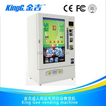 snacks and drink vending machine with LCD