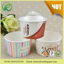Chinese factory wholesale ice cream tubs for ice cream packaging