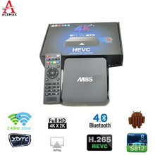 Acemax M8S quad core digital tv converter box with dual band wifi and 2G Ram 8G Rom