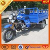 hot sell cargo/self-dumpling motorcycle/new three whell motorcycle/three wheel motorcycle