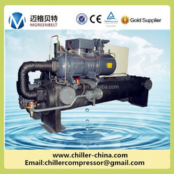80 Tons Refrigerated Water Cooled Chiller