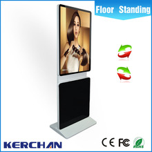 Marketing advertising 42 inch rotating floor standing x video free download ads Android indoor display digital