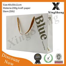 2015 alibaba china make up paper bag picture